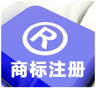 东莞变更商标名称怎么办理及手续流程?